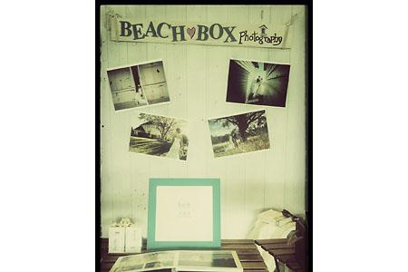 Beach Box Expo Display